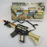 "12 Units of 21"" Super Power Machine Gun Toy - Toy Weapons"