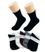 96 Units of Ladies Fashion Solid Color Trouser Socks - Womens Ankle Sock