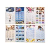 96 Units of Calendar Scroll Wall 2019/2020 2 Sided 12.5x22 inches - Calendars & Planners