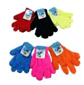 72 Units of Kids Knitted Stretch Gloves - Knitted Stretch Gloves