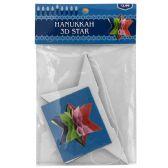 36 Units of HANUKKAH 3D HANGING STAR - Party Novelties