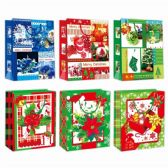 96 Units of Gift Bag Xmas Three Pack Small - Gift Bags Christmas
