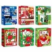 96 Units of Gift Bag Xmas - Gift Bags Christmas