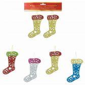 96 Units of Xmas Ornament Socks Two Pack - Christmas Ornament