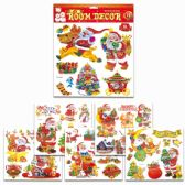 120 Units of Xmas Room Decoration - Christmas Decorations