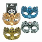 96 Units of Halloween Masquerade Mask - Halloween & Thanksgiving