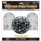 96 Units of Twelve Inch Halloween Lantern - Halloween & Thanksgiving