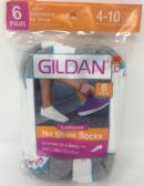 30 Units of White Gildan Men's Low Cut Cushioned Socks 6-Pack - Mens Ankle Sock