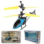 24 Units of Flying Toy Helicopter - Summer Toys