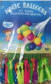 50 Units of Magic Colorful Water Balloons 100 Count - Toy Sets