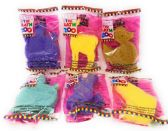 72 Units of Zoo Animals Bath Toy Sponges - Toy Sets