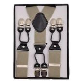 12 Units of Solid Suspenders Khaki - Suspenders
