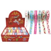 132 Units of Birthday Ribbon - Bows & Ribbons