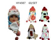 36 Units of Winter Kids 3pc Set - Winter Sets Scarves , Hats & Gloves