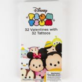 28 Units of Valentine Cards - Valentine Gift Bag's