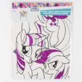 12 Units of Valentine Mailbox My Little Pony Create Your Own - Valentine Decorations