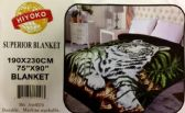 4 Units of Hiyoko Superior Blanket Queen White Tiger - Fleece & Sherpa Blankets