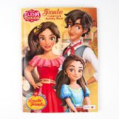 72 Units of Coloring Book Elena Of Avalor Disney 96pg In 24pc Display Box - Coloring & Activity Books