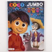 72 Units of Coloring Book Disney Coco 96 Pgs In 24 Pc Display Box - Coloring & Activity Books