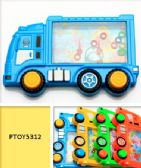 96 Units of BUS Water Game - Water Guns
