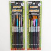 48 Units of Artist Brush - Paint, Brushes & Finger Paint