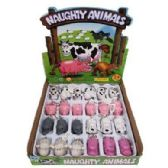 48 Units of ASSORTED POOPING ANIMAL KEYCHAIN - Key Chains