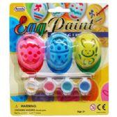 48 Units of EGG PAINT SET - Paint, Brushes & Finger Paint