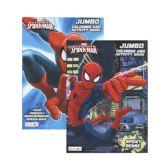72 Units of ULTIMATE SPIDERMAN Jumbo Coloring & Activity Book - Coloring & Activity Books