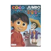 24 Units of COCO Jumbo Coloring and Activity Book - Coloring & Activity Books