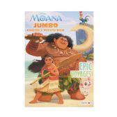 24 Units of MOANA Jumbo Coloring and Activity Book - Coloring & Activity Books