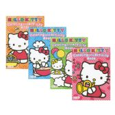 72 Units of HELLO KITTY Coloring & Activity Book - Coloring & Activity Books