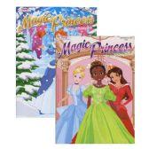 48 Units of KAPPA Pretty Princess Party Coloring & Activity Books - Coloring & Activity Books