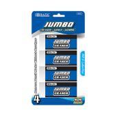 72 Units of BAZIC Jumbo Vinyl Eraser (4/Pack) - Erasers
