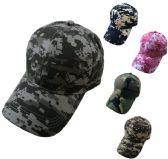 36 Units of Cotton Ripstop Plain Camo Hat - Baseball Caps & Snap Backs