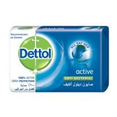 288 Units of Dettol Active Bar Soap Shipped By Pallet - Soap & Body Wash
