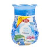 36 Units of Air Freshener Pearls Beads Fresh Linen - Air Fresheners