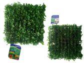 Grass Blade Mat - Garden Planters and Pots