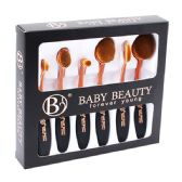 48 Units of 6 Piece Black Rose Gold Cosmetic Brush Set - Cosmetics