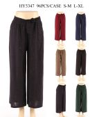 24 Units of Womens Fashion Shimmery Pants Assorted Solid Color - Womens Pants