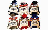 120 Units of Kids Winter Warm Animal Beanie Hat With Pom Pom - Junior / Kids Winter Hats