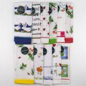 72 Units of Kitchen Towel 20x30 Ring Spun Cotton Assorted Prints - Kitchen Towels