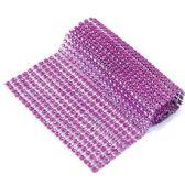 96 Units of Rhinestone Strass Purple - Craft Beads