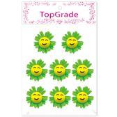 96 Units of Foam Flower In Green - Stickers