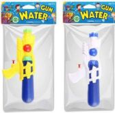 "24 Units of 17"" Large Water Gun Toy - Water Guns"