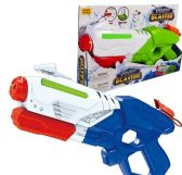 "9 Units of 14"" Pump-Action Water Blasters - Water Guns"
