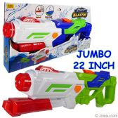 "6 Units of 22"" Pump-Action Water Blasters - Water Guns"