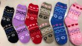 120 Units of Women Fashion Print Pattern Fuzzy Socks Size 9-11 - Womens Fuzzy Socks