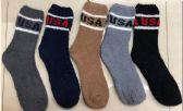 180 Units of Mens USA Solid Color Fuzzy Socks - Men's Fuzzy Socks