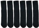 6 Units of SOCKSNBULK Women's Solid Cotton Tube Socks, Solid Black, Size 9-11 - Women's Tube Sock