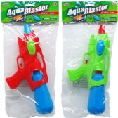 "48 Units of 11.5"" WATER GUN IN POLY BAG W/ HEADER CARD, 3 ASSORTED COLORS - Water Guns"